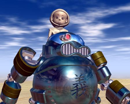 パーフェクトメタル(シーン2)(3Dキャラクター)