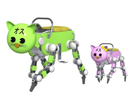 乗用アニマルロボット(3Dの乗り物)