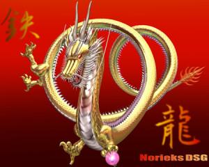 ドラゴン(3Dキャラクター)