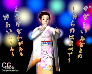 3DCGキャラクター(女傑)