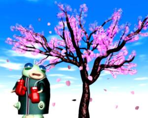 芋川喜三郎と桜(3Dキャラクター)