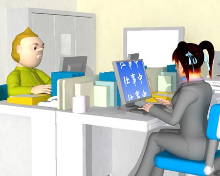 オフィス風景(3Dの建物・街)