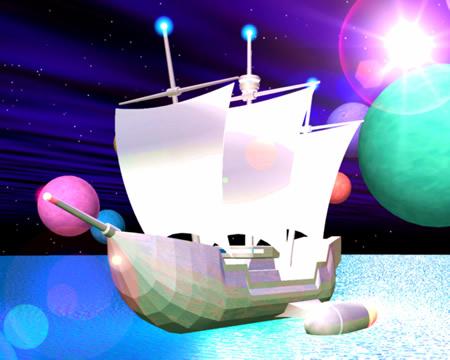帆船と星の海(アップ)(3Dの乗り物)