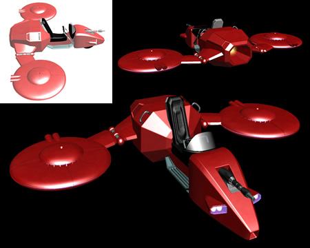 Star Mobile(スターモービル)(3Dの乗り物)
