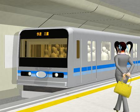 電車と地下鉄ホーム(3Dの乗り物)