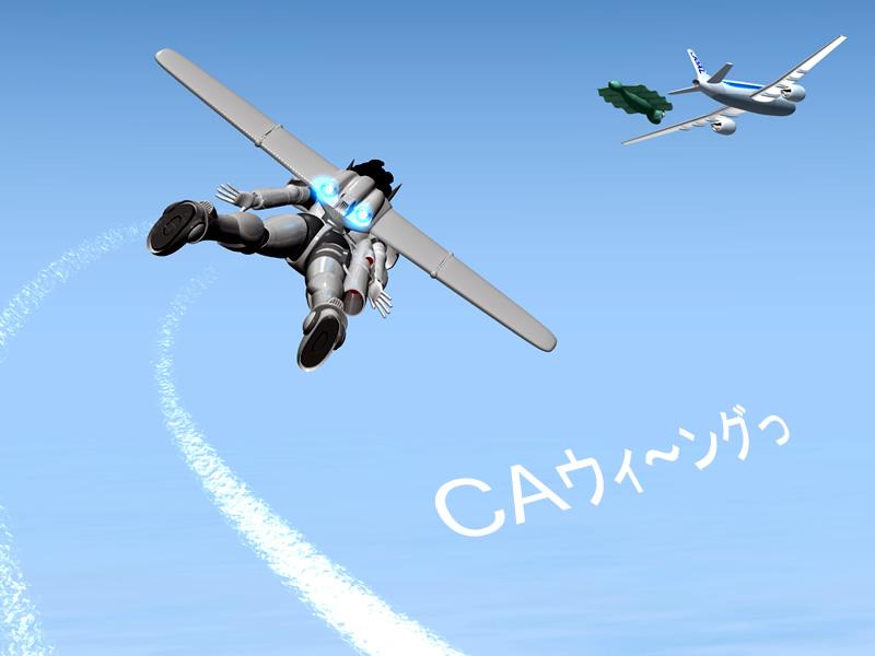 スッチー女傑シーン16(3Dキャラクター)