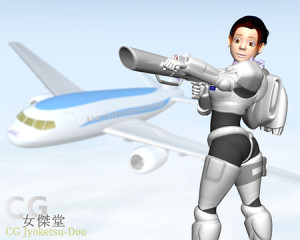 3Dキャラクター(女傑)トップ