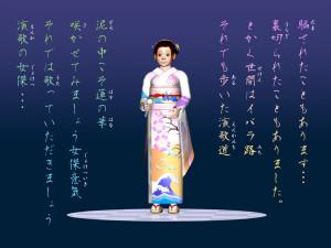 演歌歌手紹介(3Dキャラクター)