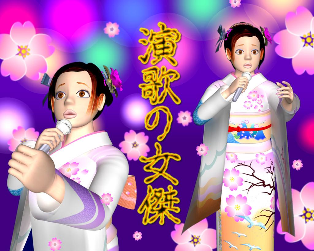 3DCG壁紙 演歌の女傑1