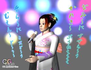 歌う演歌歌手(3Dキャラクター)