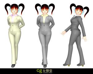 ツインテールOL(3Dキャラクター)