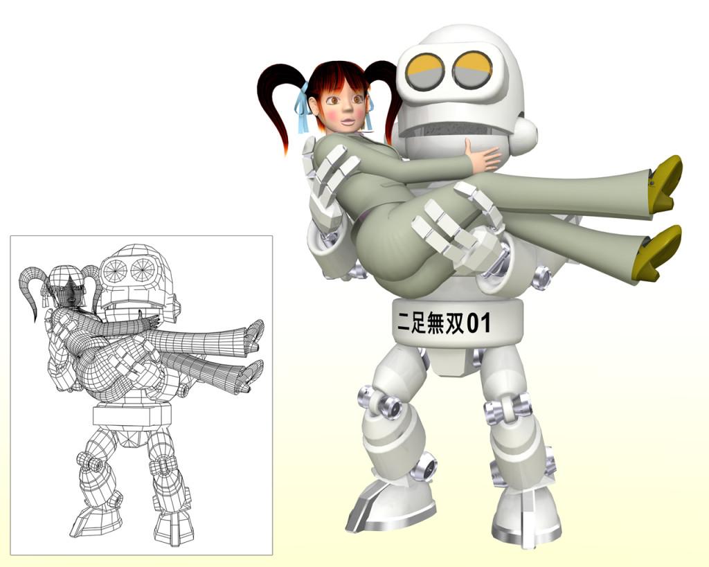 3DCG壁紙 OLと二足歩行ロボット