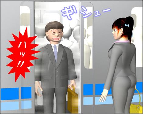 4コマ漫画(3Dキャラ)ベベルなオフィス第4話②