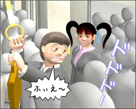 4コマ漫画(3Dキャラ)ベベルなオフィス第4話③
