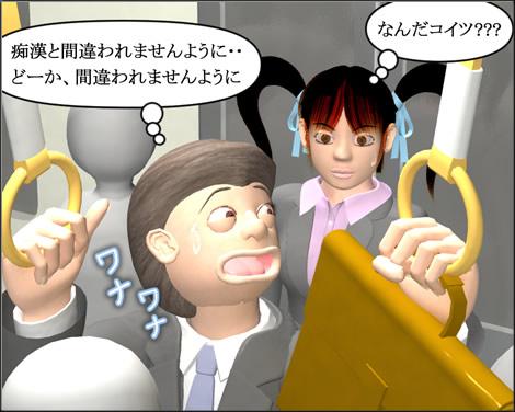 4コマ漫画(3Dキャラ)ベベルなオフィス第4話④
