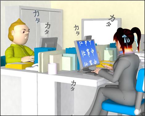 4コマ漫画(3Dキャラ)ベベルなオフィス第5話①