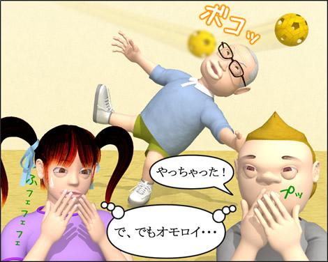 4コマ漫画(3Dキャラ)ベベルなオフィス第8話④