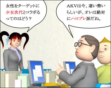 4コマ漫画(3Dキャラ)ベベルなオフィス第10話②