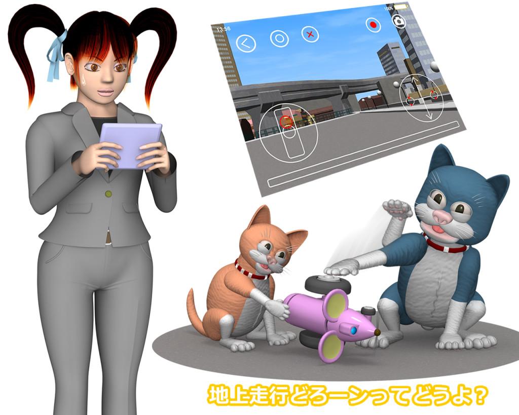 3DCG漫画キャラ(OL)