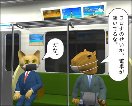 3Dキャラの4コマ漫画(マスク)と画像を追加。