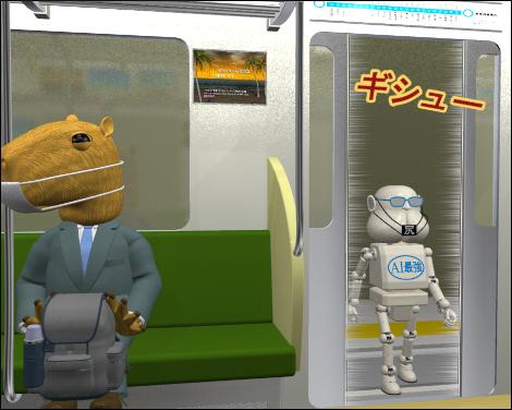 4コマ漫画(3Dキャラクター)マスク3